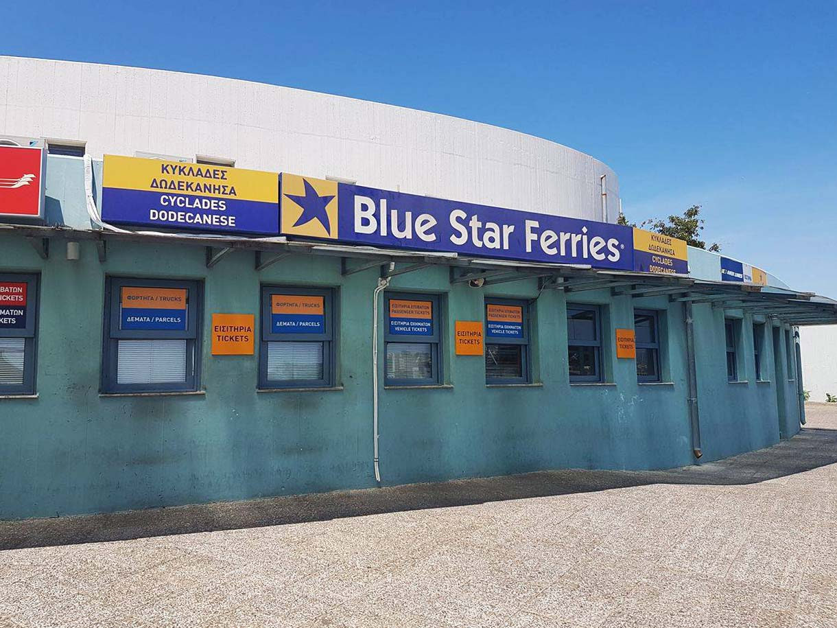 Blue Star Ferries - Port Ticketing Booth (Gate E1) - GTP